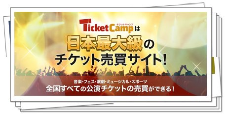 ticket1_1